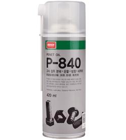 HÓA CHẤT BÔI TRƠN P-840 NABAKEM (PENET OIL P-840) 400g